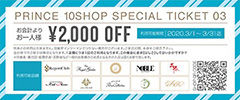 PRINCE 10SHOP SPECIAL TICKET 03